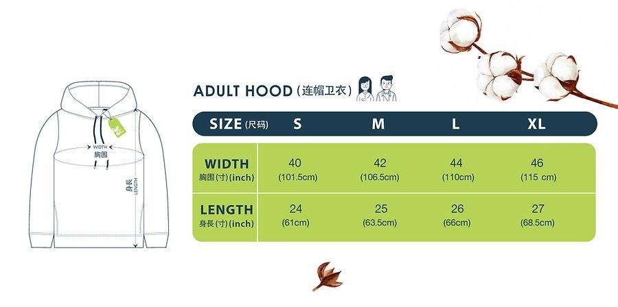 Hoodie Size-Guide-05.jpg