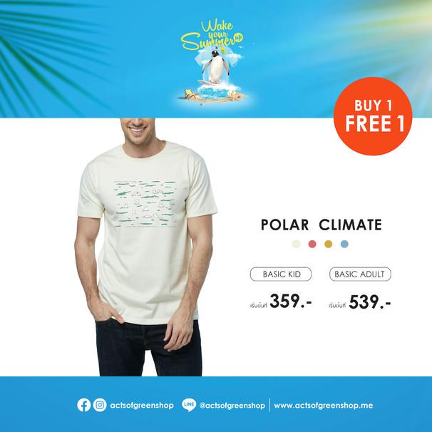 Summer Buy1get1 Free-02.jpg