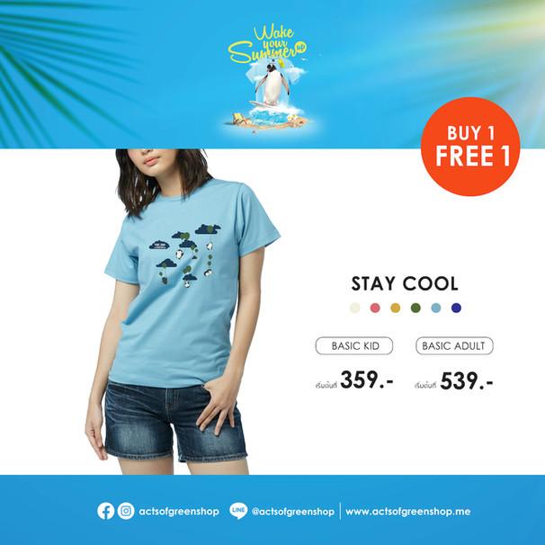 Summer Buy1get1 Free-03.jpg