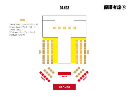 IBARAKI KID's STAGE2018保護者 座席表