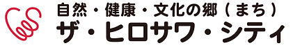 HIROSAWA-CITY_logo.jpg
