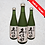 Thumbnail: 【Bundle Set】Kubota Hekiju Junmai Daiginjo Sake (720 ml)