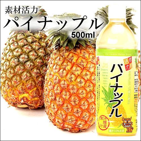 Okinawa Pineapple Juice (500ml)