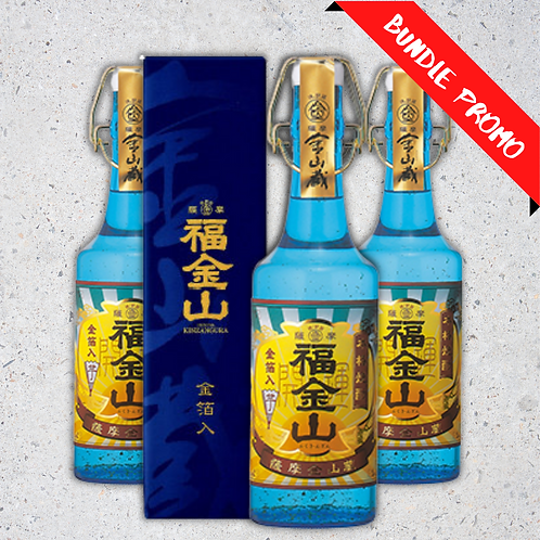 【Bundle Set】Fukukinzan Shochu (720 ml)