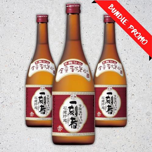 【バンドルセット】全量芋焼酎 一刻者 と赤 (720 ml)