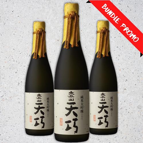 【Bundle Set】Taiheizan Tenko Junmai Daiginjo Sake (720 ml)