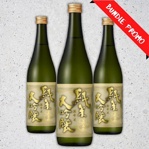 【Bundle Set】Kamikokoro Bingakoi Junmai Daiginjo Sake (720 ml)