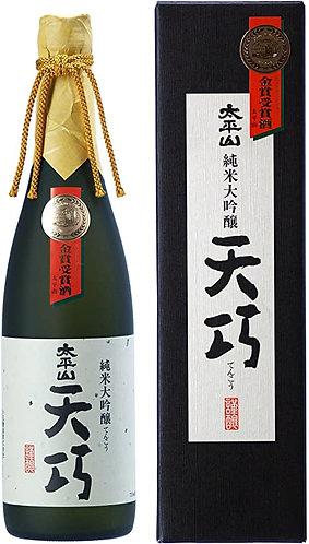 太平山 天巧 純米大吟醸  (720 ml)