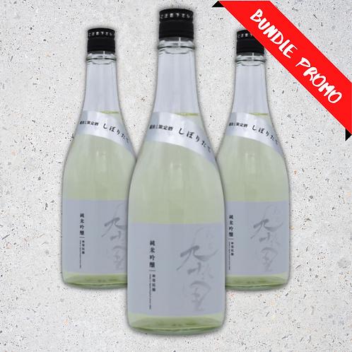 【Bundle Set】Kankiku Fusano Kujyukuri Shiboritate Junmai Ginjo Sake (720 ml)