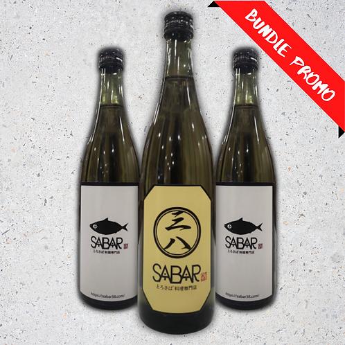 【Bundle Set】Junmai Sake Wakasa Sabar (720ml)
