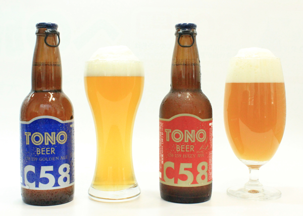 遠野 Craft Beer C58 (2種, 330 ml)