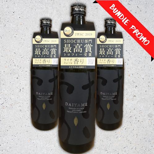 【バンドルセット】だいやめ焼酎 (900 ml)