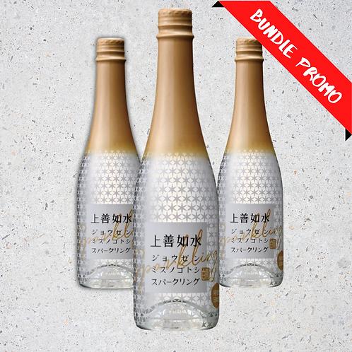 【Bundle Set】Jozen Mizuno Gotoshi Sparkling Sake (360 ml)