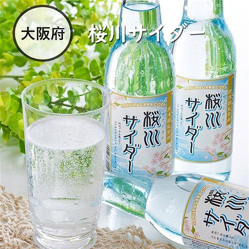 桜川サイダー (330 ml)
