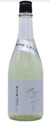 Kankiku Fusano Kujyukuri Shiboritate Junmai Ginjo Sake (720 ml)