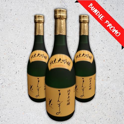 【バンドルセット】まんさくの花 純米大吟醸(720 ml)