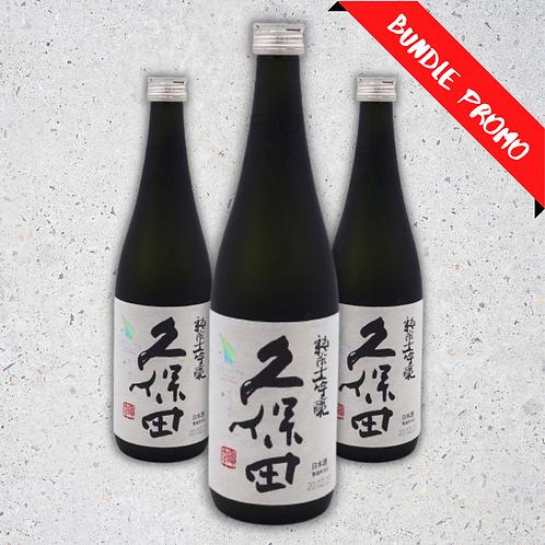 【Bundle Set】Kubota Junmai Daiginjo (720ml)