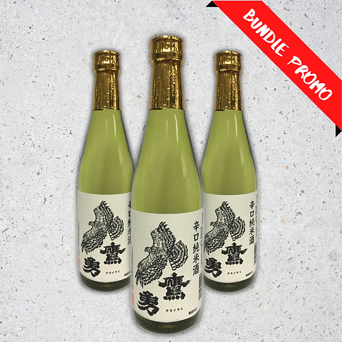 【Bundle Set】Takaisami Junmai Karakuchi Sake (500 ml)