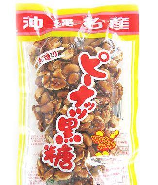 Okinawa Brown Sugar Peanuts (150g)