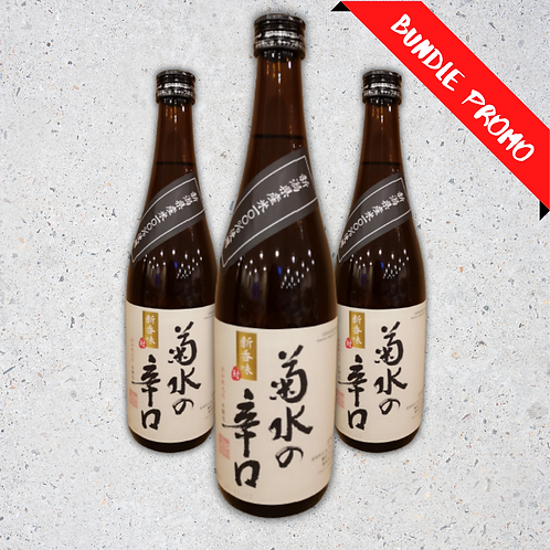 【Bundle Set】Kikusui Karakuchi Honjyozo Sake (720 ml)