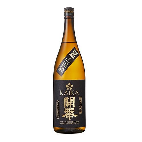 Kaika Yamada Nishiki Junmai Daiginjo Sake (720 ml)