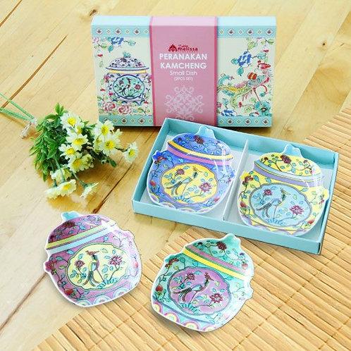 プラナカン・カムチェン小皿セット(2個入り)(メリッサ雑貨)