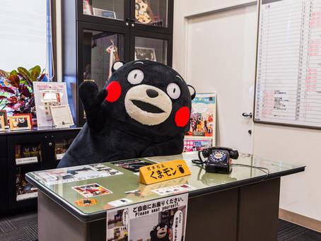 Yuru-chara Mascots — a Cultural Phenomenon in Japan