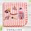 Thumbnail: プラナカンフェイスタオル(メリッサ雑貨)