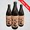 Thumbnail: 【Bundle Set】Iitomo Shochu (900 ml)