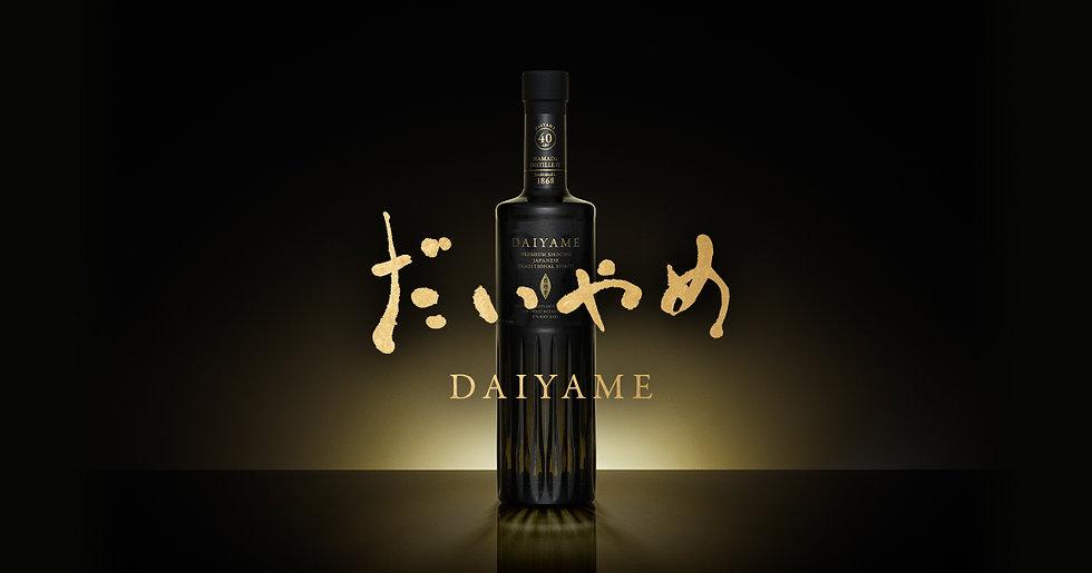 daiyame40.jpg