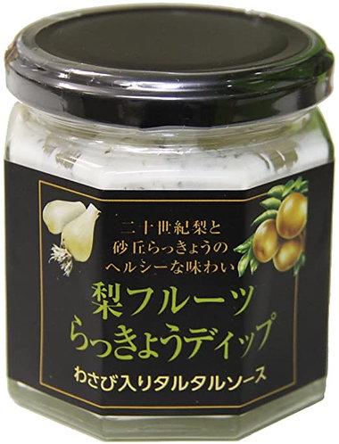 鳥取  梨フルーツらっきょうディップ (わさび入りタルタルソース)(150 g)