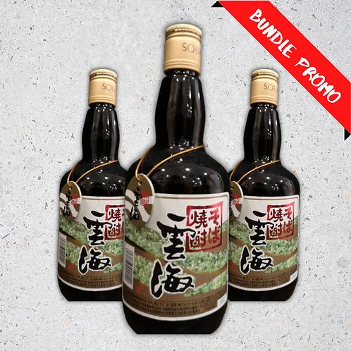 【バンドルセット】雲海そば焼酎 黒丸便瓶(720 ml)
