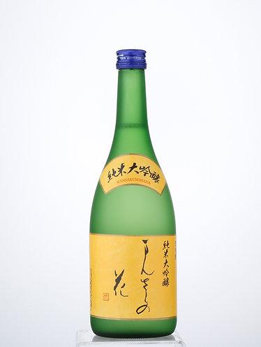 Mansaku no Hana Junmai Daiginjo (720 ml)