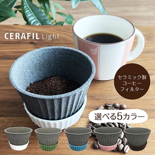 Cerafil Light Coffee Filter