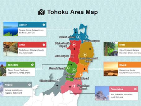 Tohoku Region: Endless Food Galore