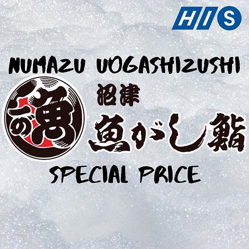 Numazu Uogashi Sushi (Special price)