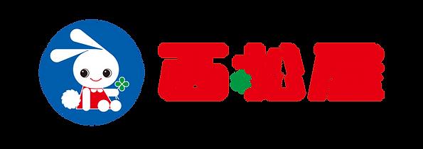 nishimatsuya logo.png