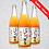 Thumbnail: 【Bundle Set】Godai Umedayu Nigori Umeshu (720ml)
