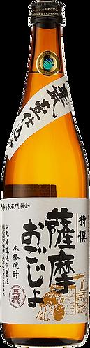 Satsuma Godai Ogojo Kameshikomi Shochu (720ml)