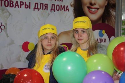 """Всероссийская акция """"Белая ромашка"""""""