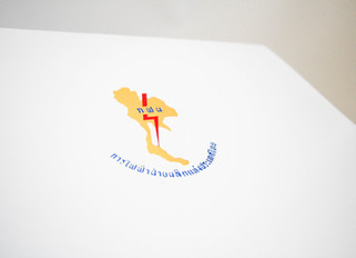 ทาซากิรับรางวัลผู้ประกอบการดีเด่น ประจำปี 2560 จากการไฟฟ้าฝ่ายผลิตแห่งประเทศไทย