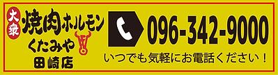 電話用1.png