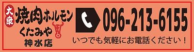 電話用3.png