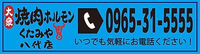 電話用2.png