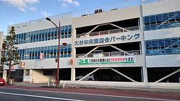 中央商店街立体駐車場.JPG