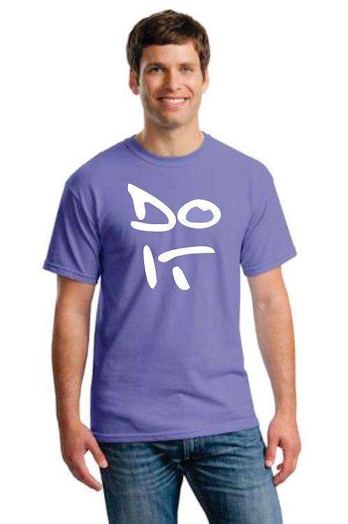 """""""DO IT"""" T-shirt"""