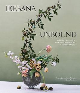 Ikebana book cover.jpg