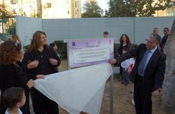 הסרת הלוט בגן המוסיקלי עם  ראש עיריית יבנה מר צבי גוב- ארי.jpg