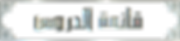 Tutorials%20png_00045_edited.png