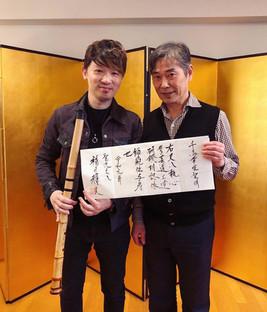 2019 1月  尺八大師福田輝久授予千鳥氏「師範」名銜,竹號「聖明」。肯定他在尺八界的地位與成就及於日本傳統音樂上作出的貢獻。